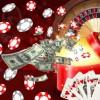 Бонусы в казино