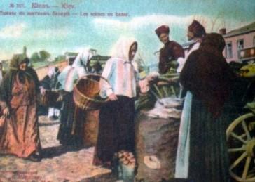 Как торговали в Древней Руси